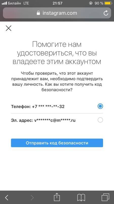 Ошибка 5xx server error в instagram - что это, как исправить