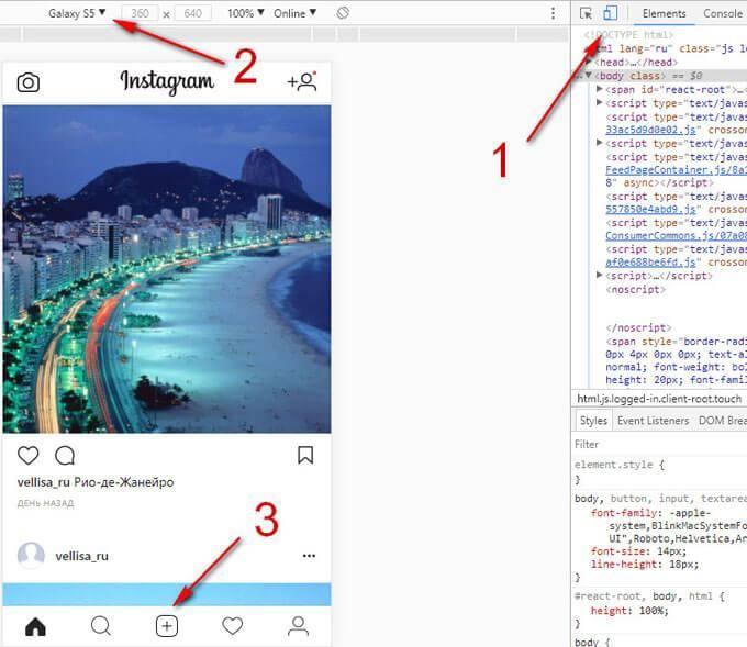 Как добавить публикацию в инстаграм с компьютера: как сделать, выложить пост через компьютер