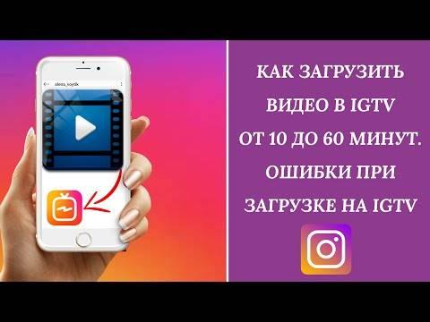 Как поделиться видео игтв в сториз инстаграм - инструкция по шагам