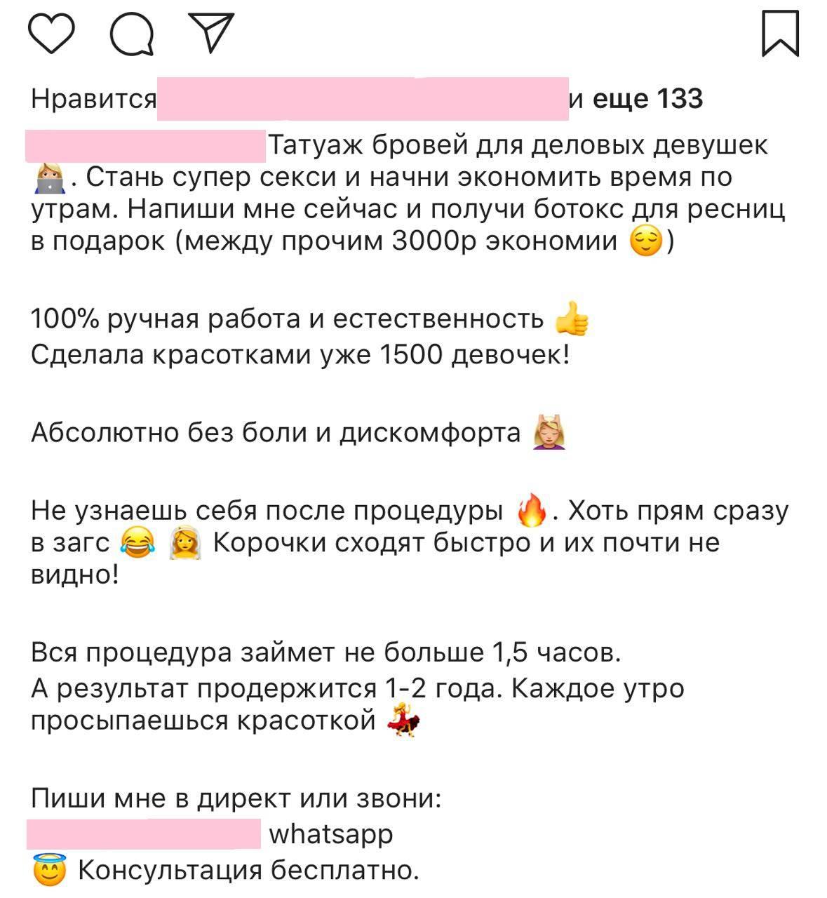 Как работать с текстом в instagram