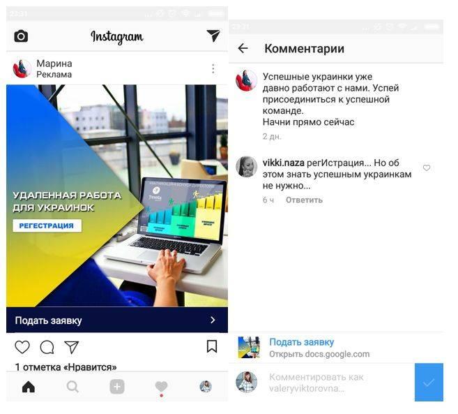 Как настроить таргетинг рекламу в instagram