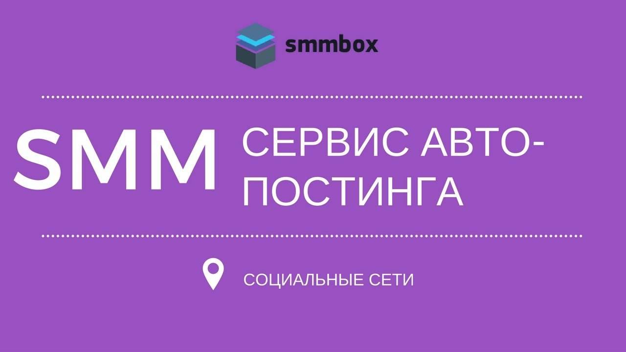 45 бесплатных сервисов для контента в smm