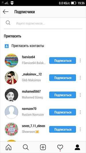 Никнеймы, ники для инстаграмма (имя пользователя instagram)