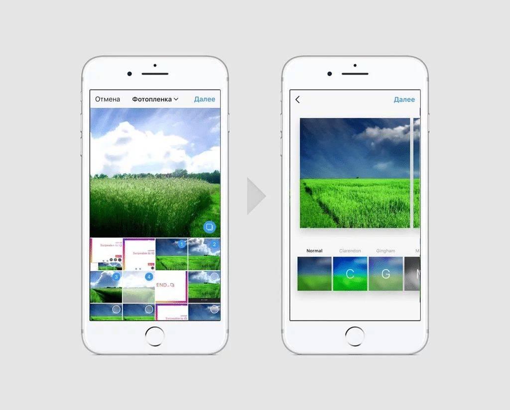 Как разрезать фото на части для инстаграма бесплатные приложения и сервисы