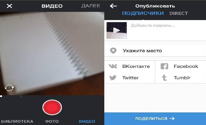 13 приложений для ускорения видео в инстаграм