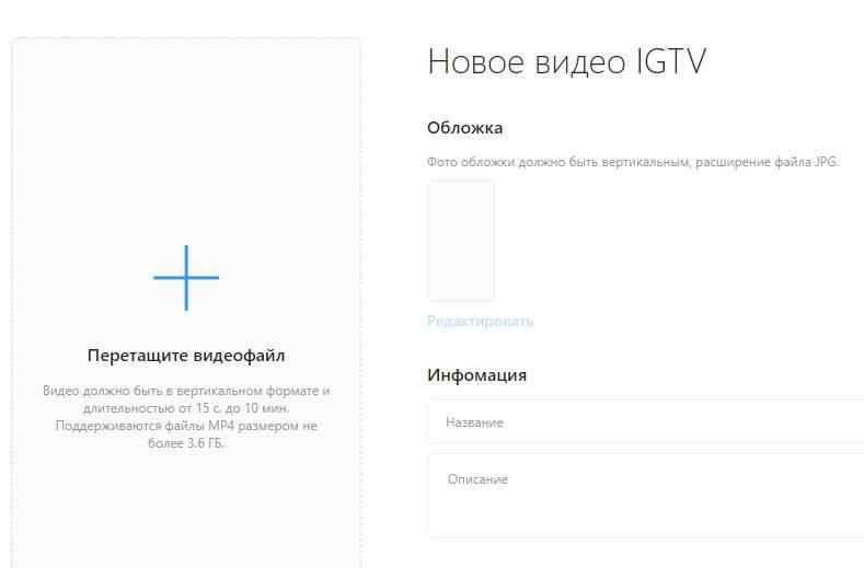 Как поделиться видео igtv в инстаграм сториз - инструкция