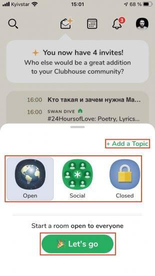 Кому принадлежит clubhouse: создатели социальной сети