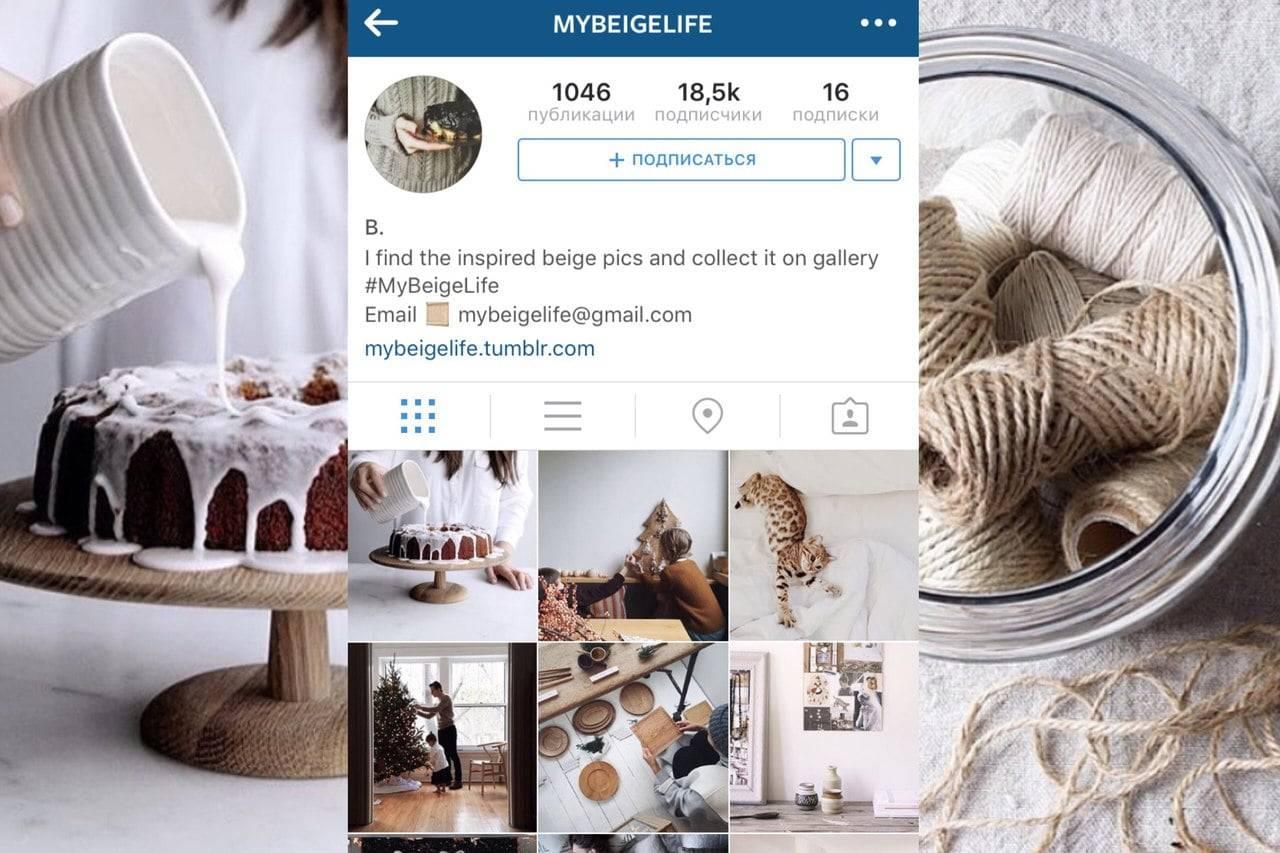 Как оформить профиль в instagram: инструкция для бизнеса