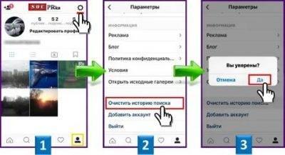 Как скачать все свои данные из instagram: фотографии, истории, сообщения и др. | it-here.ru