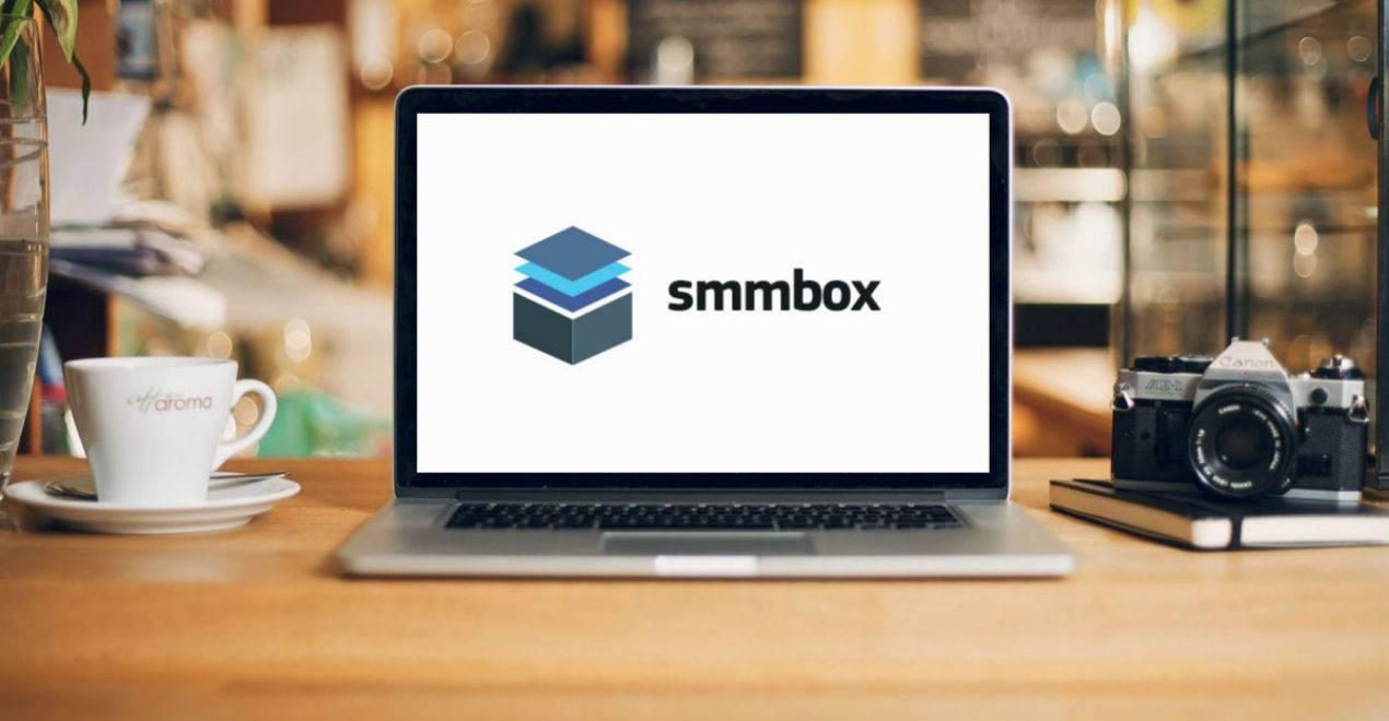 Что такое smmbox
