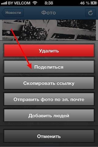 Хештеги в инстаграм профиле