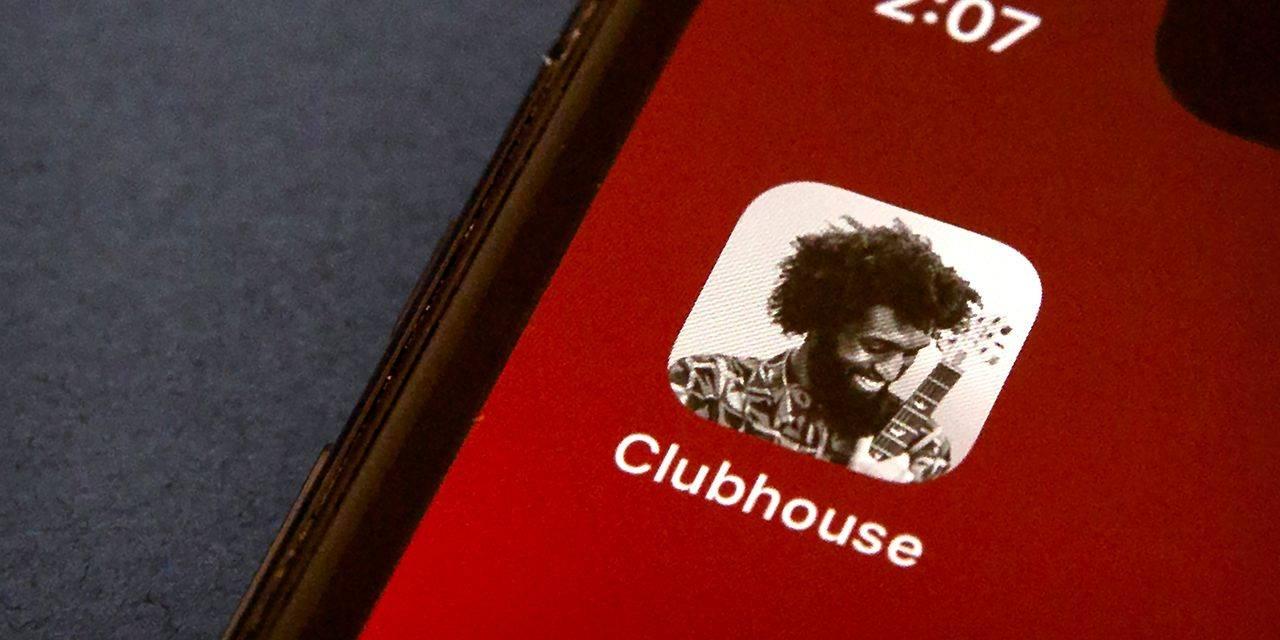 Как в clubhouse искать комнаты: интересные комнаты в клабхаус