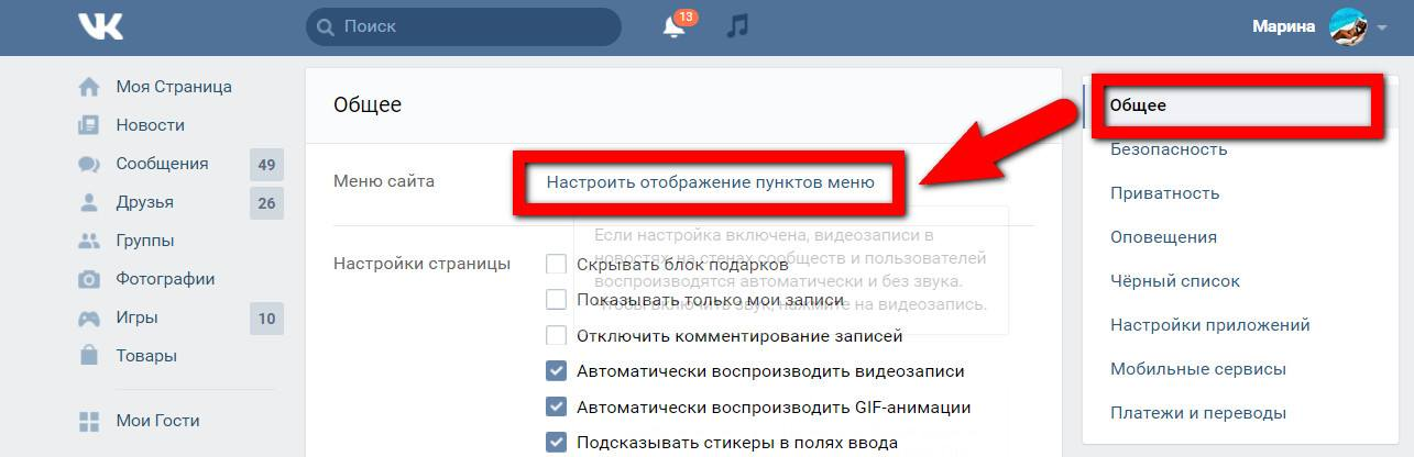 Гости в инстаграм: как узнать кто заходил на твою страничку