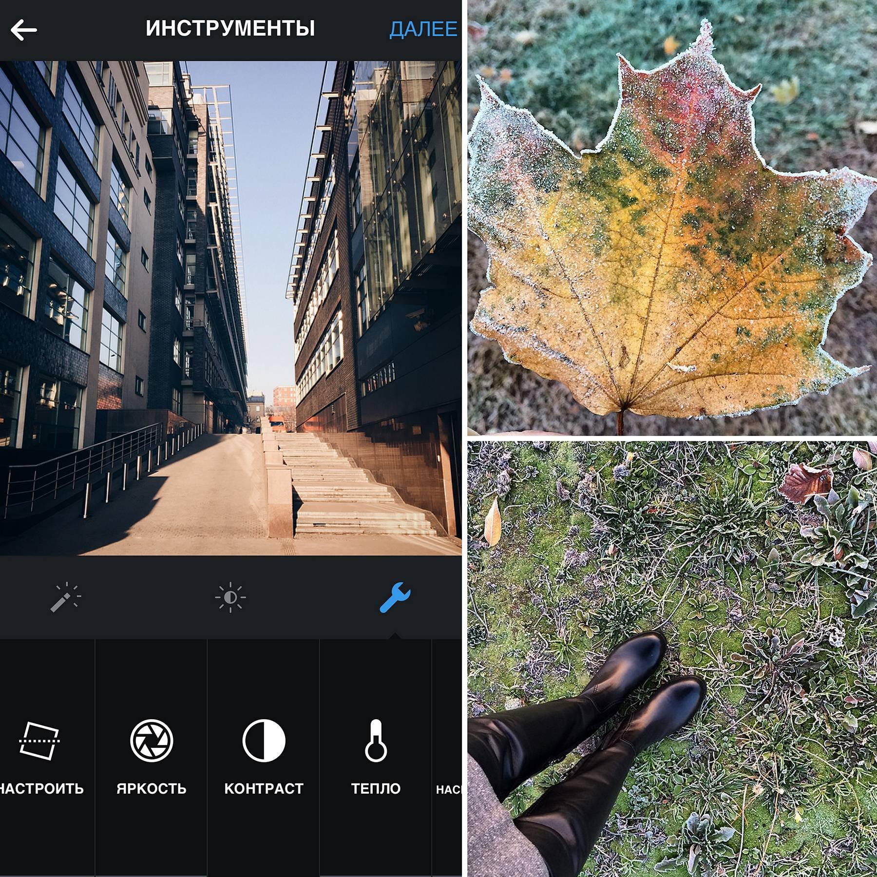 Где обработать фото и видео для инстаграм?