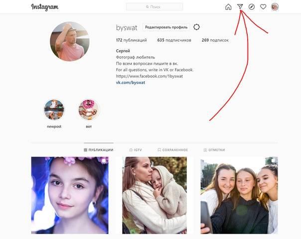 Способы продвижения и первого заработка в instagram для новичков