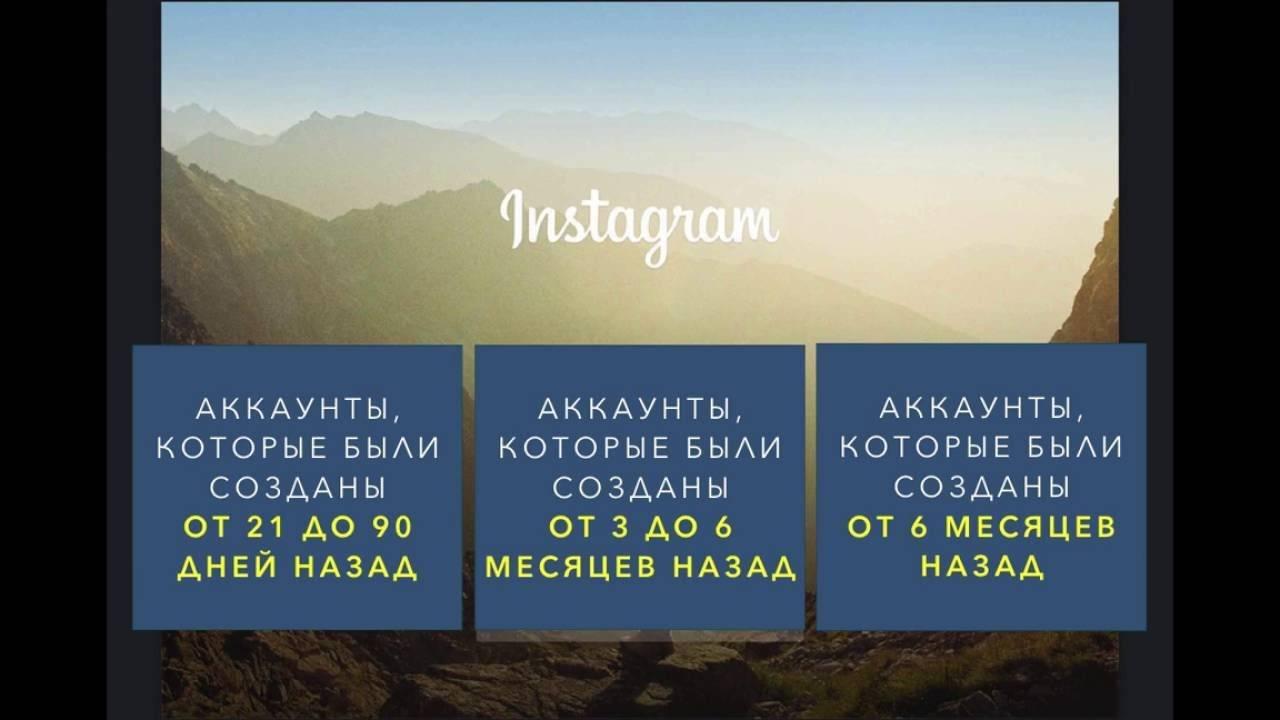 Теневой бан вinstagram: что такое икак избежать. читайте на cossa.ru