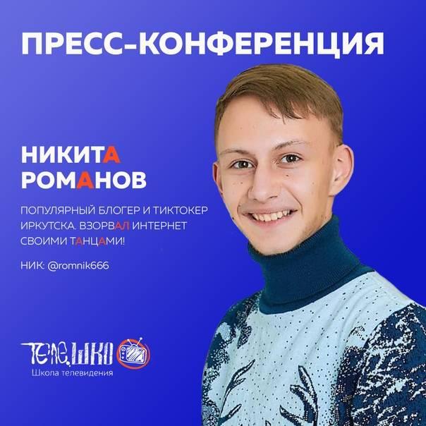 Топ тиктокеров россии – кто они и сколько зарабатывают