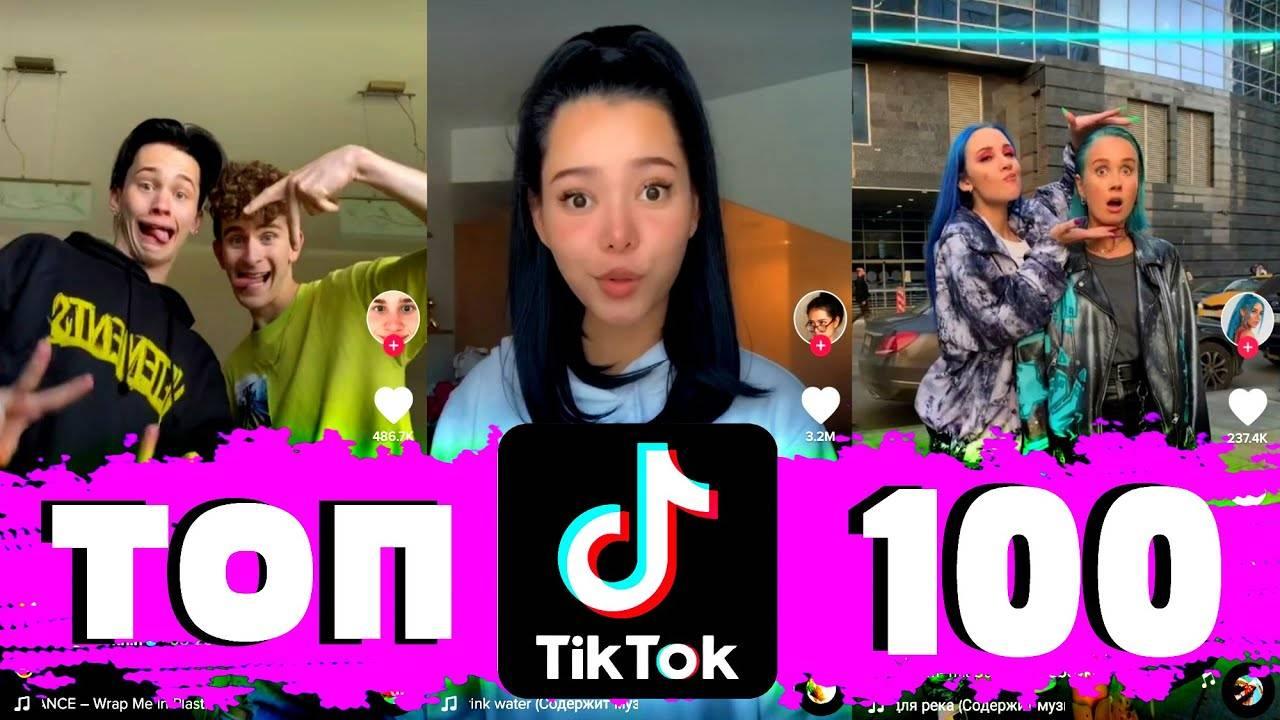 Популярные песни из тик тока   топ музыки из приложения tik tok