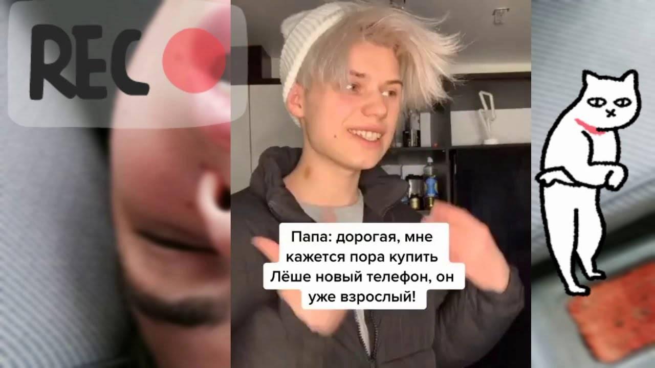 Кто самый популярный в тик ток. топ 20 в мире и россии