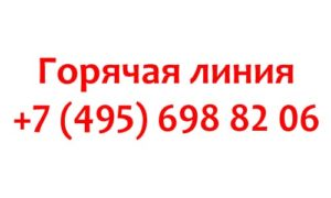 Телефоны тинькофф банка — контакты службы поддержки