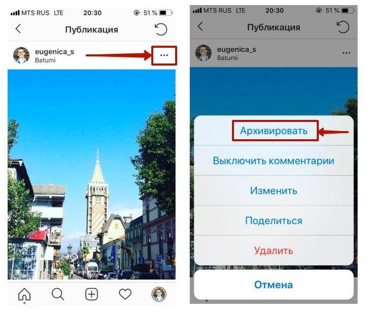 Что означает архивировать в instagram и как разархивировать фотографии