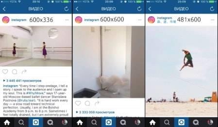 Как загружать длинные видео в сторис инстаграм: 2 способа