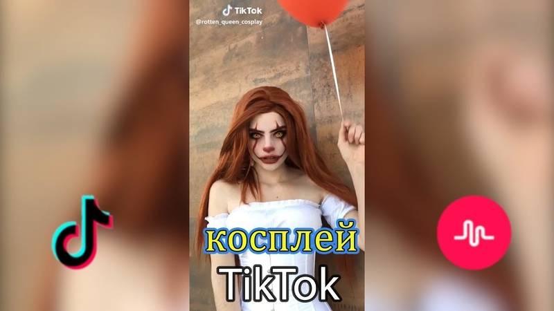 Юлия гаврилина из тик ток: видео, сколько лет, биография, рост, вес, фото