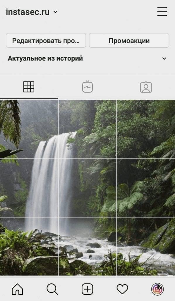 Как добавить несколько фото сразу в инстаграм