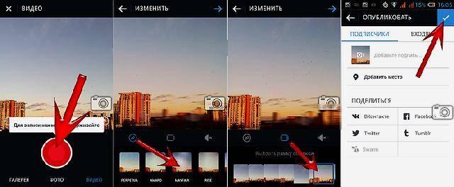 Кадрирование картинок на компьютере и телефоне для instagram