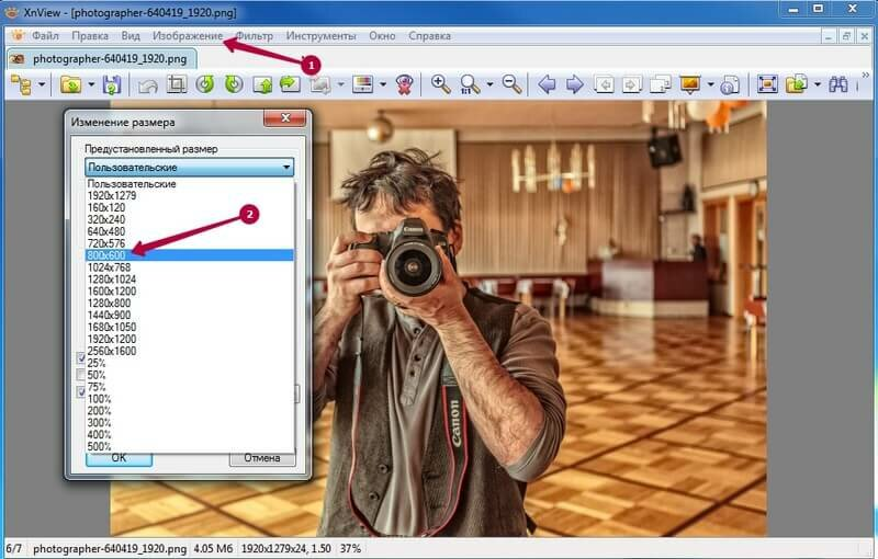 Как разделить фото на несколько частей для инстаграм?