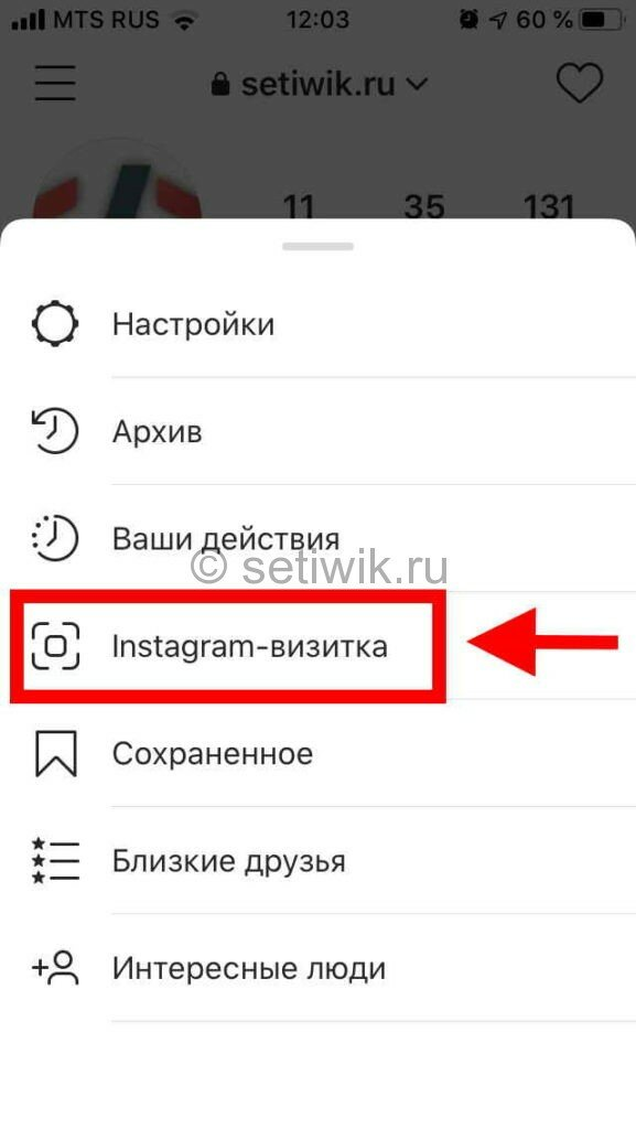 Как скопировать ссылку в инстаграме - инструкция пользователя