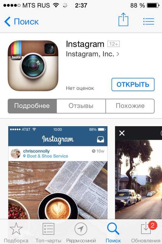 Как пользоваться instagram – полное руководство
