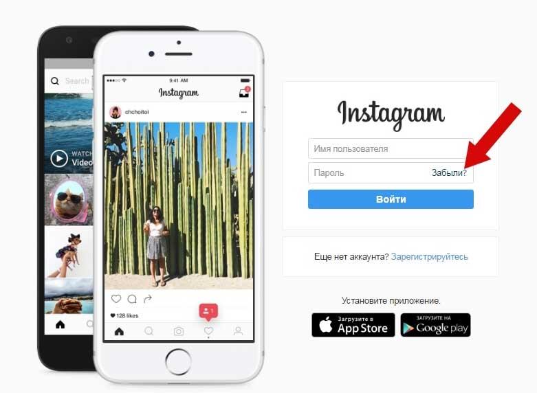 Как сохранять себе понравившееся фото или видео из instagram — блог компьютерного мастера