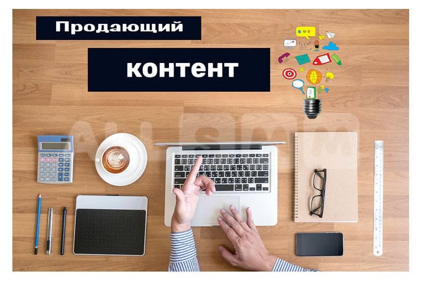 14 способов получить готовые посты в инстаграм – блог instaplus.me