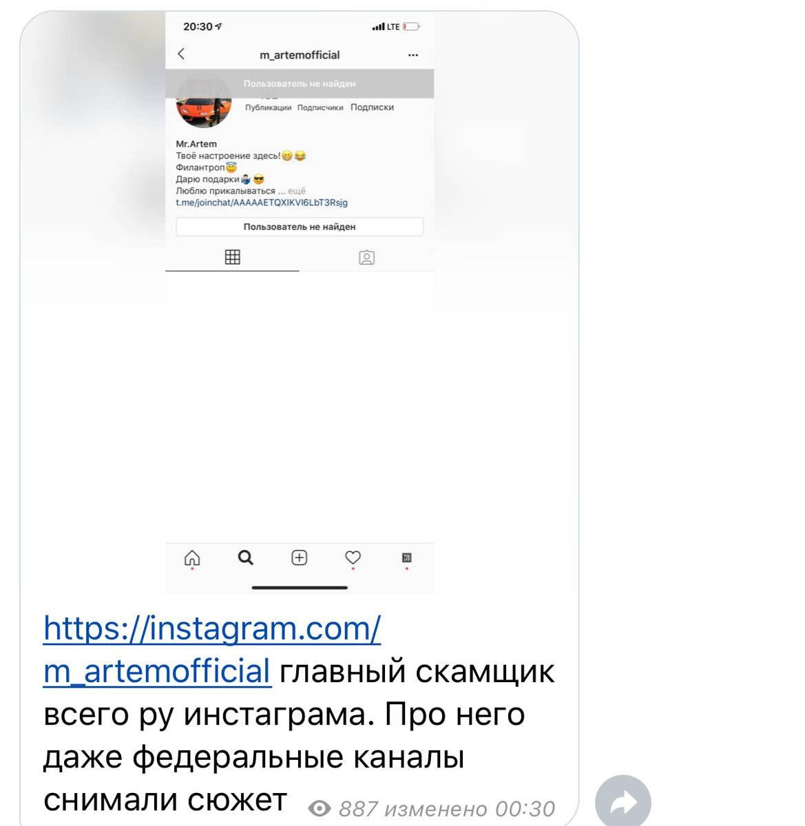 Лимиты вконтакте, instagram, youtube, twitter
