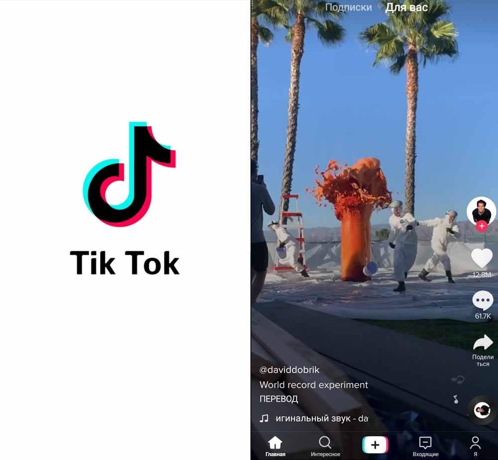 Что лучше лайк или тик ток - какое приложение популярнее | tik tok vs like
