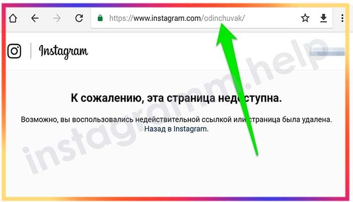 Немой режим в инстаграме: что это значит, как переключиться, как отключить если аккаунты в немом режиме