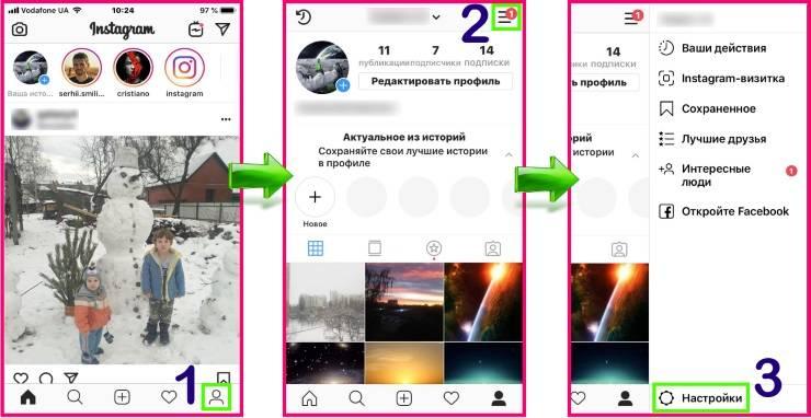 Как получить синюю галочку в инстаграм? - socialniesety.ru