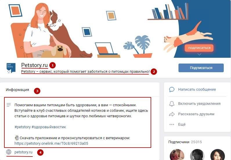 30 беспроигрышных тем для блога в инстаграм | pressfeed. журнал