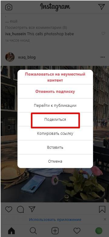 Как скачивать видео с инстаграма на айфон - все способы тарифкин.ру как скачивать видео с инстаграма на айфон - все способы