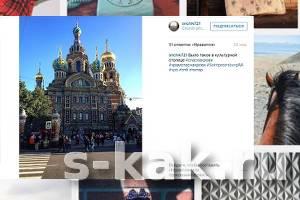 Как подогнать размер оригинального фото под инстаграм?