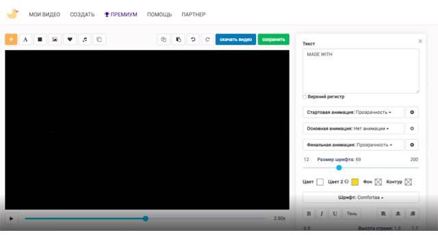 Инструкция по съемке «бесконечного» видео для тик ток