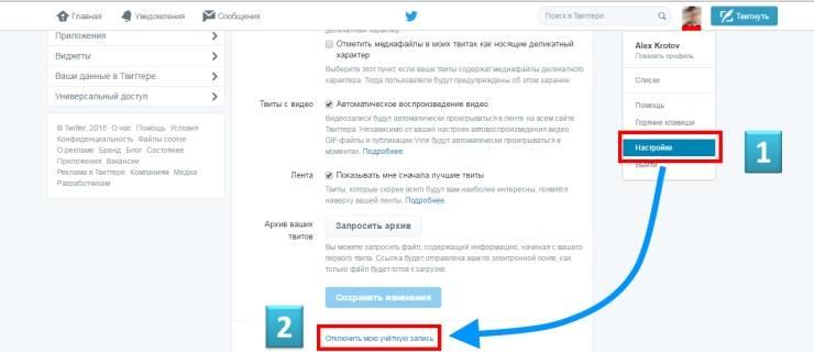 Черный список в инстаграме: где, как найти, убрать, заблокировать,разблокировать пользователя