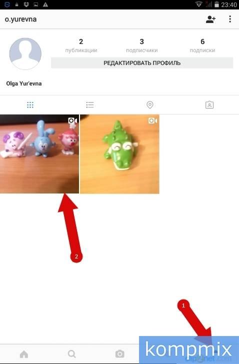 Как редактировать фото в инстаграме после публикации: как изменить пост, можно ли добавить и поменять местами фото, с телефона