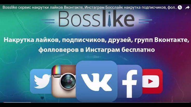 50 лайков бесплатно: инстаграм-накрутка и продвижение 2019 • подписчики инстаграм