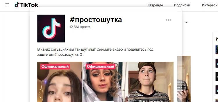 Для ipo в сша создадут новую компанию tiktok global | эксперт.ру