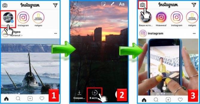 3 выполнимых способа восстановить прямые сообщения instagram [2020 обновление]