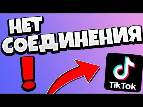 Как монтировать и редактировать видео в тиктоке, как можно изменить ролик