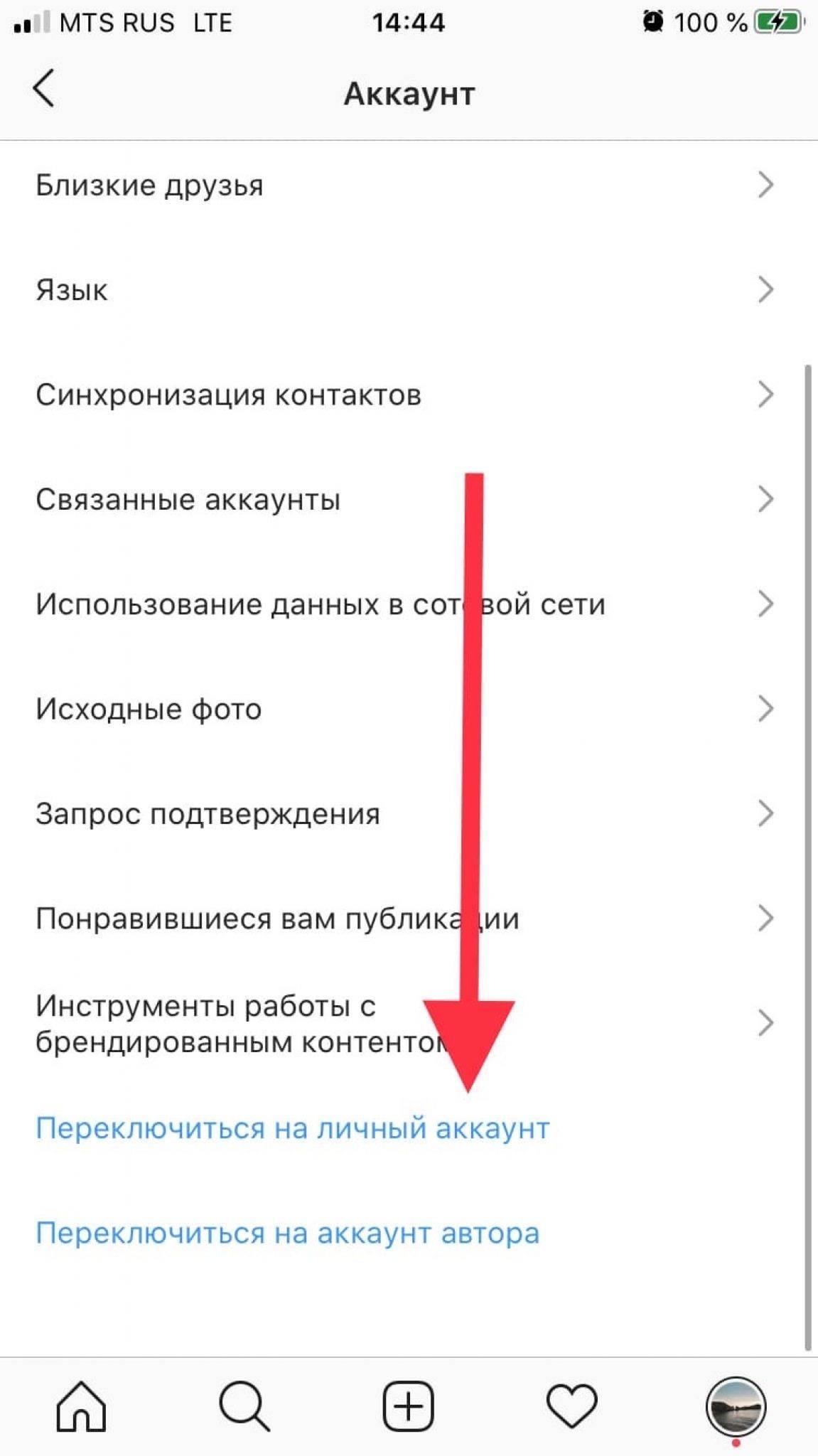 Как удалить сообщения в инстаграме: очистить переписку из директа, с телефона, на андроиде и айфоне