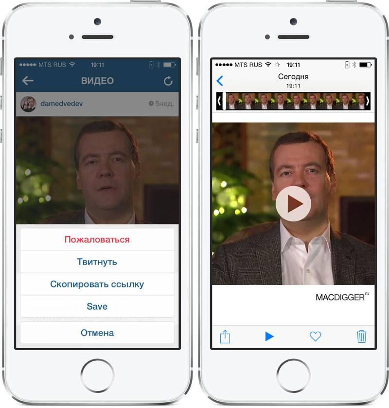 Как сохранить видео из инстаграма на телефон iphone (а также фото)